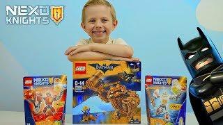 Lego NEXO KNIGHTS Lance Macy и Супергерой BATMAN против ГЛИНОЛИКОГО Монстра 70904 Игры для Мальчиков