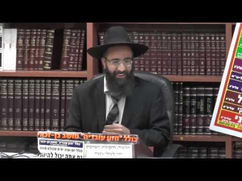 הרב אלמוג לוי  :  צום יז' בתמוז -  מיהם הפטורים מהתענית ?