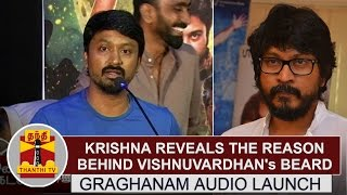 Actor Krishna reveals the reason behind Dir. Vishnuvardhan's Beard | Graghanam audio Launch