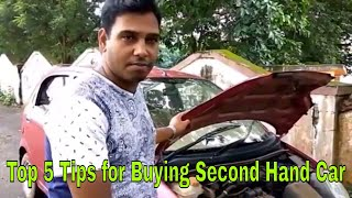 Top 5 Tips To Buy  Used Car Or Pre Owned Car Like Chevrolet Spark,Chevrolet beat, Tata Tiago etc