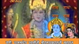 Bhav Nirzar | Ramsukhdasji Maharaj | Karta Vaisa Karm | Ep # 31 Part 1