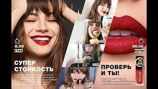 ОБЗОР 12/2019 КАТАЛОГА AVON ЧАСТЬ 1
