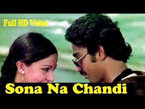 Sona Na Chandi Na Koi Mahal Jane Mann Full HD 1080p