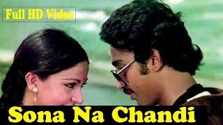 Video Sona Na Chandi Na Koi Mahal Jane Mann Full HD 1080p download MP3, 3GP, MP4, WEBM, AVI, FLV Juli 2018