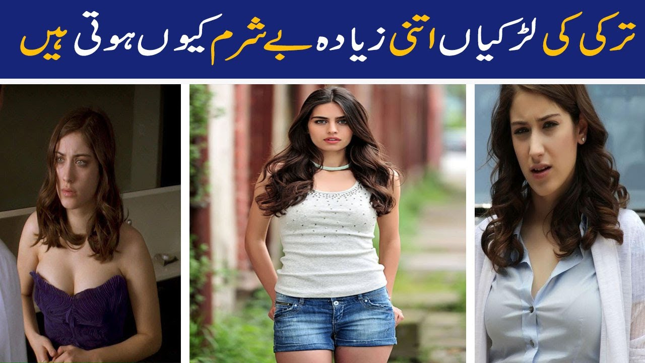 why ertugrul actresses are so modern and love western dressing dirilis ertugrul in pakistan cast