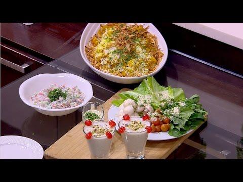 برياني - رايتا - تتبيلة هندي بالزبادي و الكاري - مشروب اللاسي الهندي : اميرة في المطبخ حلقة كاملة