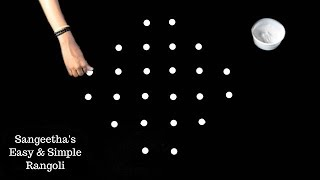 Simple Rangoli with 6X2X2 Dots | Easy Rangoli | Kolam | Muggulu Designs | Easy & Simple Rangoli