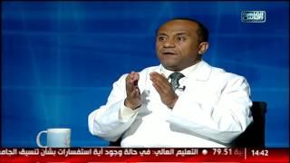 القاهرة والناس | أسباب السلس البولي وطرق علاجه مع دكتور أحمد سعفان فى الدكتور