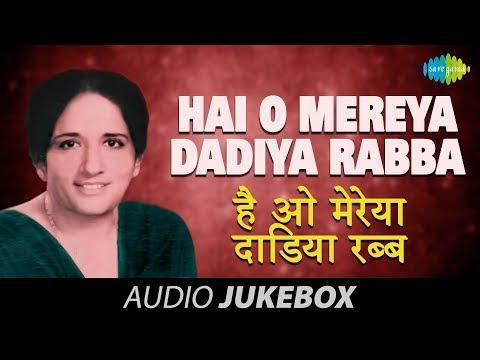 Surinder Kaur-Hai O Mereya Dadiya Rabba