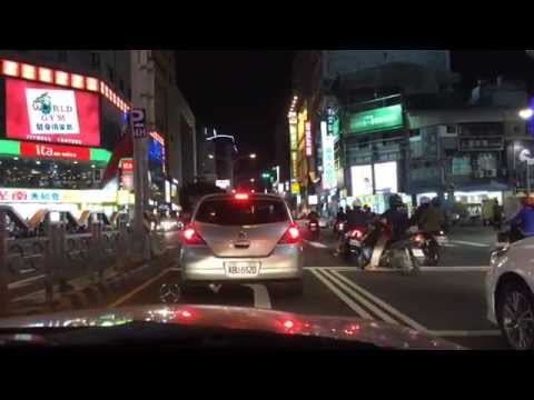 Taichung City, Taiwan: Quiet Nightime Drive