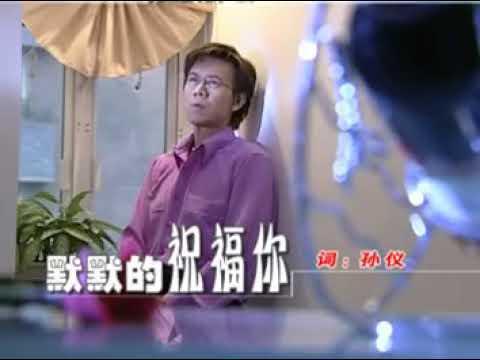 MO MO ZHU FU NI - ZHUANG XUE ZHONG (MANDARIN OLD SONG)