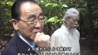 中山靖雄先生 2006年5月28日(1/4の奇跡メイキング)