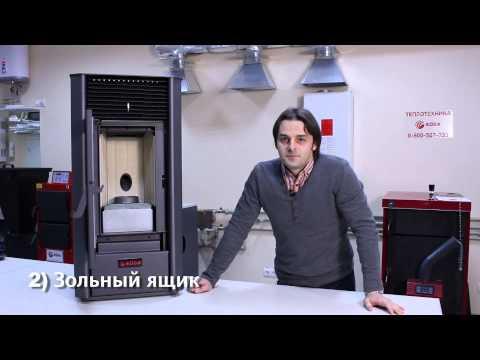 Как выбрать пеллетную печь? Новая печь Röda серии Astra.