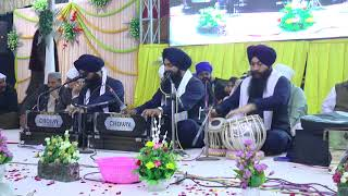 Video Mohan Sab Te Ucha | bhai jujhar singh ji | hazoori ragi sri darbar sahib amritsar download MP3, 3GP, MP4, WEBM, AVI, FLV Maret 2018