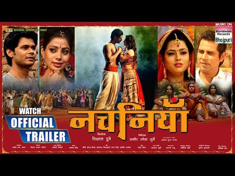 NACHANIYA | OFFICIAL TRAILER | BHOJPURI NEW MOVIE 2018