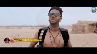 Dembena - Yohannes Habteab (Wedi Kerin) - Alo Seba I ኣሎ ሰባ - New Eritrean Music 2020