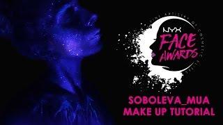 NYX FACE AWARDS UKRAINE 2017 | NEON NIGHT #FACEWARDS_UA 2017