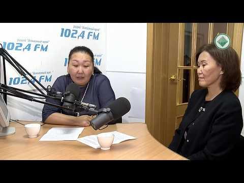 Студия 102.4 FM. Центр занятости населения Мирнинского района