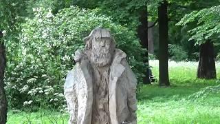 видео Ботанический сад Петра Великого