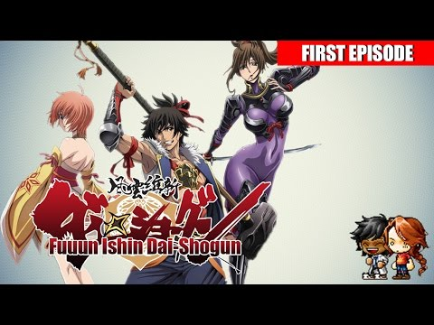 Not Even Halfway | First Episode: Fuuun Ishin Dai Shogun (5/13/15)