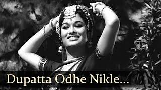 Dupatta Odhe Nikle Bahara Dekho Yaara - Johny Walker - Bela Bose - Dillagi - Bollywood Songs