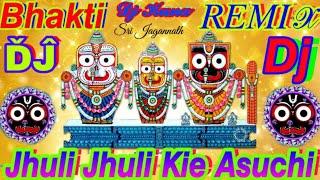 Bada Danda Dhuli Uduchhi Bhajan Dj Remix 2020 Jhuli Jhuli Kie Asuchi Bhakti Bhajan Dj Remix 2020
