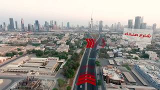 AlMawashi Abdulah AlSalem ملحمة المواشي منطقة عبدالله السالم