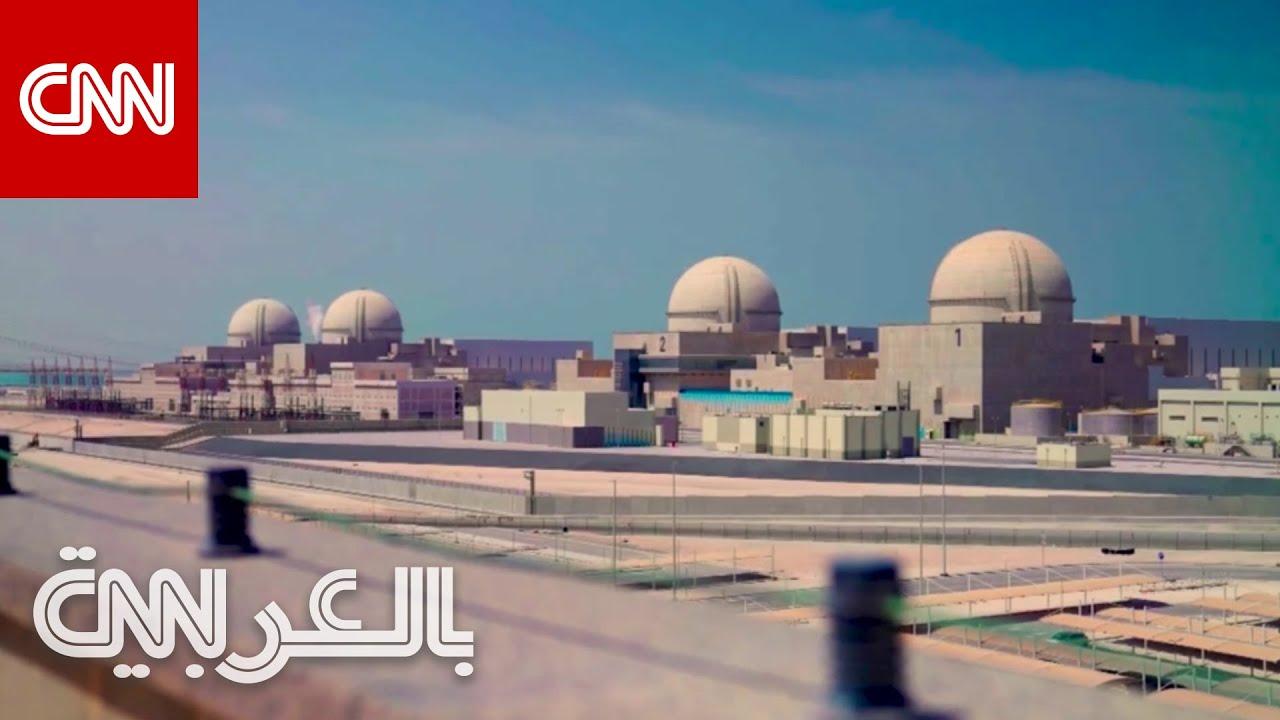 منشأة الإمارات النووية تبدأ عملياتها التجارية لتوليد 25? من الكهرباء في البلاد  - نشر قبل 2 ساعة