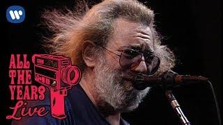 Grateful Dead - Loose Lucy (Giants Stadium 6/17/91)