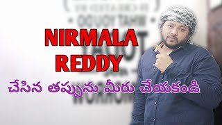 Nirmala Reddy Telugu Youtuber Loses her Channels due to copyright music