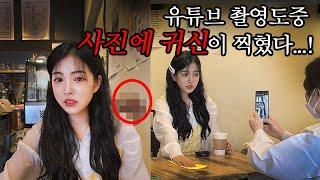 [몰카][sub] 여자분 소름끼치는 공포에 비명 지르며 뛰쳐나감..한동안 혼자 잠못잘듯..Korean prank lmao