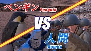 大規模戦闘シミュレータ Ultimate Epic Battle Simulator スーパーペン...