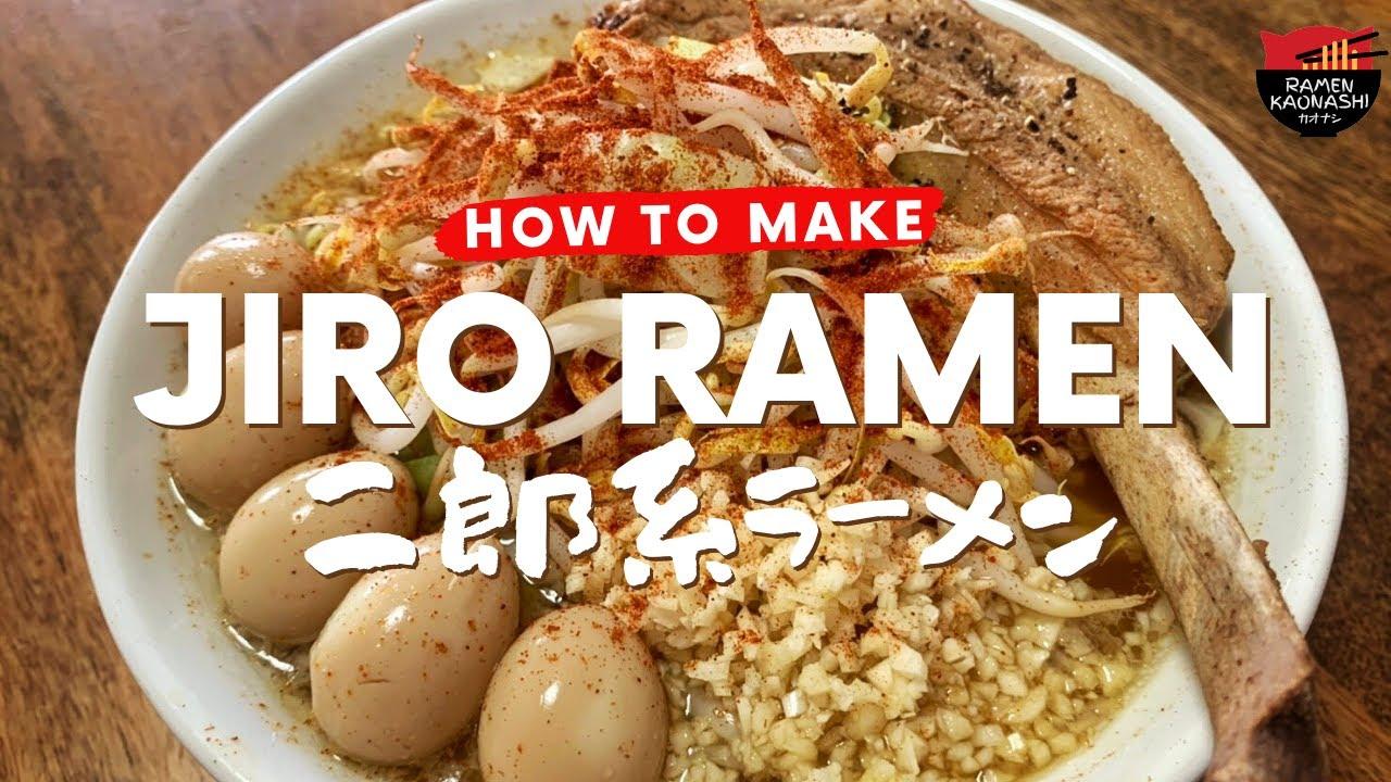 How to make Jiro Ramen 二郎系ラーメンの作り方
