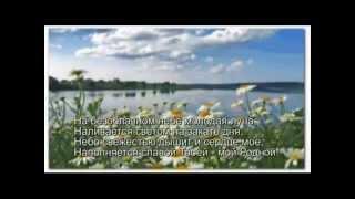 Христианское поклонение. Сборник №17
