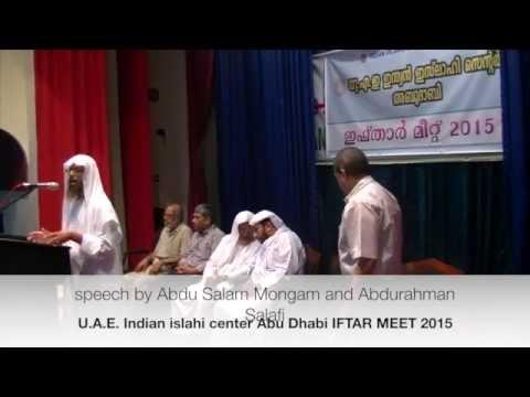 U.A.E. INDIAN ISLAHI CENTER ABU DHABI IFTAR MEET 2015