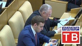 ЛДПР проголосовала против закона о любительской рыбалке