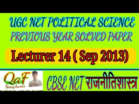 CBSE NET POLITICAL SCIENCE SOLVED PAPER SEP 2013 ( LECTURE 14 )