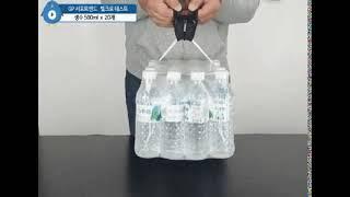 GP서포트밴드 손목보호대