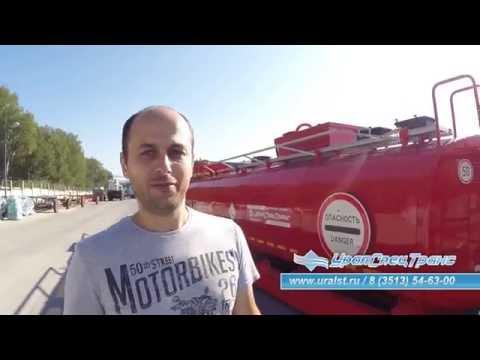 Перевозите ГСМ в специальных контейнерах-цистернах.