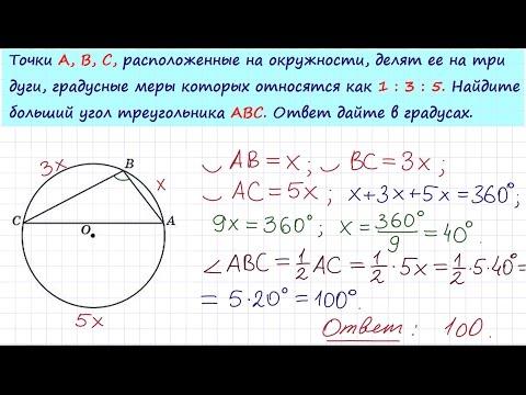 Задача 6 №27868 ЕГЭ по математике. Урок 109