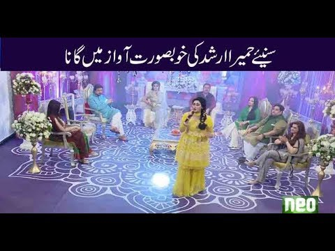 Listen Song voice of Humaira Arshad Special Eid Transmission only on Neo News
