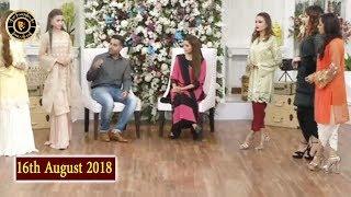 Good Morning Pakistan - Nadia Farooqui & Nadia Hussain - Top Pakistani show