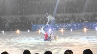 Шоу Ледниковый период Владимир Беседин, Алексей Полищук