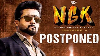 Suriya's NGK Postponed? | Selvaraghavan | Yuvan Shankar Raja | SR Prabhu | TT 133