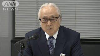 日本郵政社長は辞任を否定 かんぽ生命の不適切販売(19/12/18)