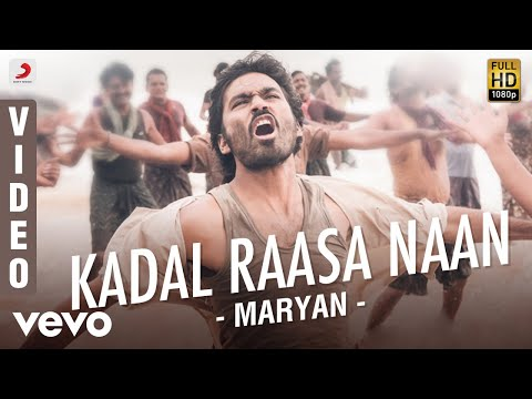 Maryan - Kadal Raasa Naan Full Video