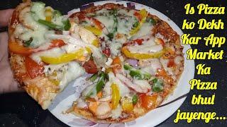 #PizzaRecipe                           Pizza recipe बिना ओवन के कढ़ाई में बनाए मार्केट जैसा पिज्जा