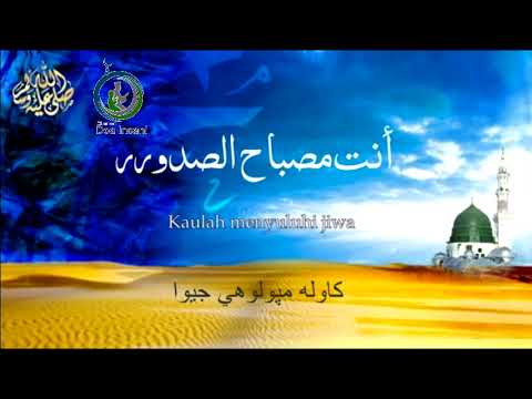 Sholawat Maulid 2