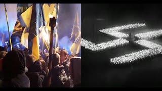Факельное шествие  нацистов Азова в Киеве, как продолжение традиций немецких нацистов.