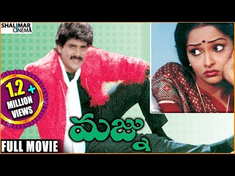 Majnu Full Length Telugu Movie || Akkineni...
